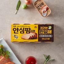 사조 안심팜(115G*4입)
