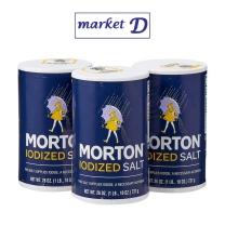 몰튼 요오드 소금(737G*3)