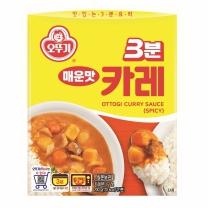 오뚜기 3분카레 매운맛(200G)