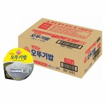 맛있는 오뚜기밥(210G*24입)