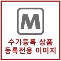 오뚜기 허니머스터드 미니컵(40G*3입)