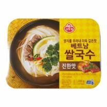 ♣ 오뚜기 베트남쌀국수 (진한맛)(200G)
