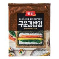 양반 구운 김밥김(20장)