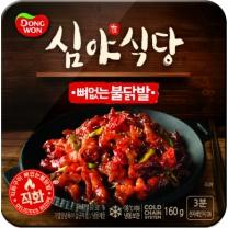 동원 심야식당 뼈없는불닭발(160G)