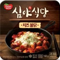동원 심야식당 치즈불닭(160G)