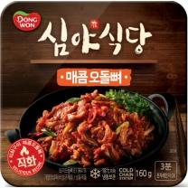 동원 심야식당 매콤오돌뼈(160G)