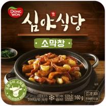 동원 심야식당 소막창(160G)