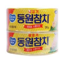 동원 살코기참치(250G*2입)
