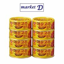 동원 매운고추참치 통조림(150G*8입)