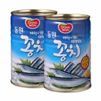 동원 꽁치(400G*2입)