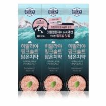 히말라야 핑크솔트 치약 (아이스카밍)(100G*2입)