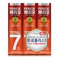 페리오 토탈7치약 (센서티브)(120G*3입)