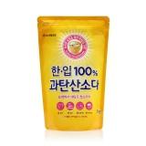 한입 100% 과탄산소다(1Kg)