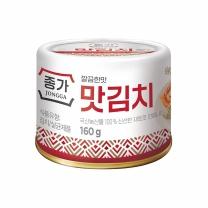 종가집 캔김치 (깔끔한맛)(160G)