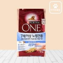 원 닭고기와 쌀 (노견용)(2KG)
