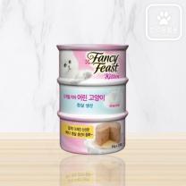 팬시피스트 키튼 (흰살생선)(85G*3입)
