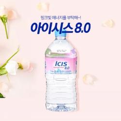 ㉩ 롯데 아이시스 8.0(1L)