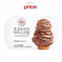 Only Price 초코&피넛 아이스크림(1,000ML)