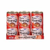 유동 뚝배기 번데기탕 (얼큰한맛)(280G*6입)