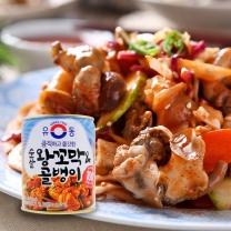 유동 순살 왕꼬막&골뱅이(280G)