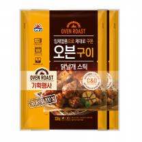 오븐구이 닭날개스틱 기획(220G*2입)