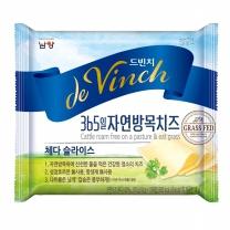 남양 드빈치 자연방목 치즈(270G)