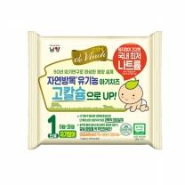 남양 아기치즈 (1단계)(180G)