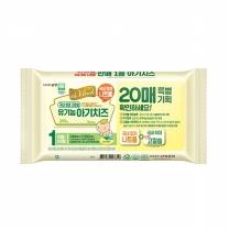 남양 유기농 아기치즈 기획 (1단계)(180G*2입)