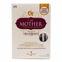 남양 아이엠마더 스틱 (2단계)(14G*20입)