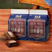 남양 초코에몽 고급진 생초콜릿(300ML*2입)