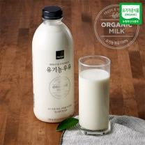 해빗 유기농우유(1000ML)