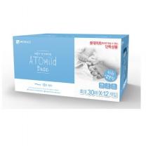 아토마일드 베이직 휴대용(박스형)(30매*12개)