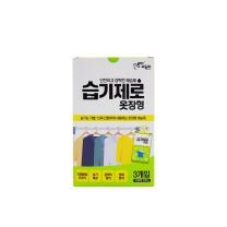 습기제로 옷장형(200G*3입)
