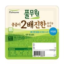 풀무원 2배진한 유기농 두부(부침용)(290G)