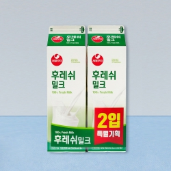 서울 후레쉬밀크 기획(900ML*2입)