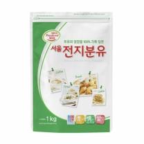 서울우유 전지분유(1,000G)