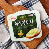 서울 식물성 아침에 버터(200G)