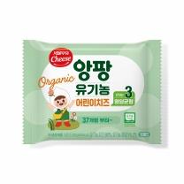 서울 유기농 앙팡 아기치즈 (3단계)(180G)