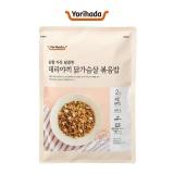 요리하다 닭가슴살 볶음밥(450g)