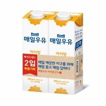 ■ 매일 후레쉬 저지방 2% 우유기획(900ML*2입)