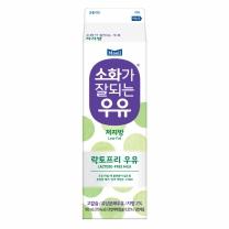 매일 소화가잘되는 저지방 우유(930ML)