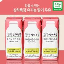 상하목장 유기농 멸균 우유 (딸기)(125ML*3입)