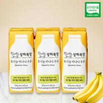 상하목장 유기농 멸균 우유 (바나나)(125ML*3입)