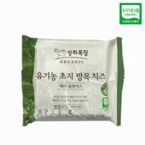 상하 유기농 초지방목 치즈(180G)