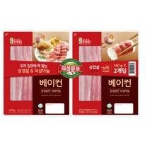 ㉣ 롯데푸드 의성마늘 베이컨(160G*2입)