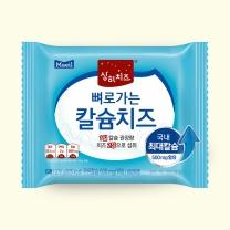 ■ 매일 뼈로가는 칼슘 치즈(270G)