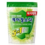 옥시싹싹 내츄럴 베이킹소다 (2kg)