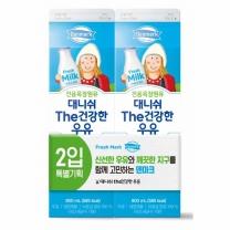 덴마크 더건강한우유 기획(900ML*2입)