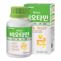 일동 비오타민용기(120G)