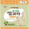 ㉰일동 유기농쌀과자백미+두부(30g)